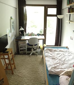 Dorm room, Univerisity + Bike! - Freising - Asrama