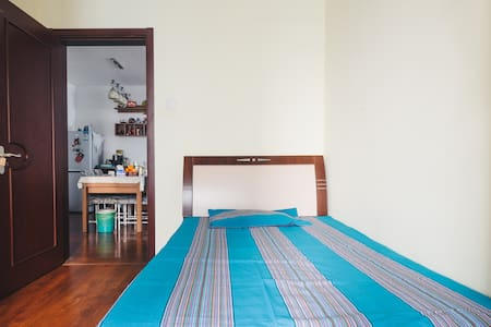 Cozy room #1 with facilities near - Beijing - Apartment