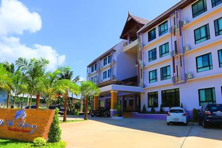 โรงแรม ณ ทับเที่ยง บูติค รีสอร์ท - Bed & Breakfast