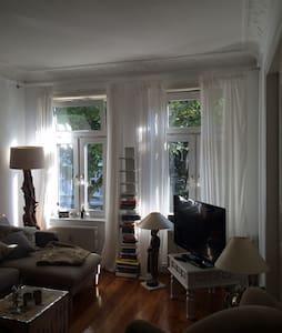 Gemütliche 2 Zimmer Wohnung- in bester Lage - Appartement