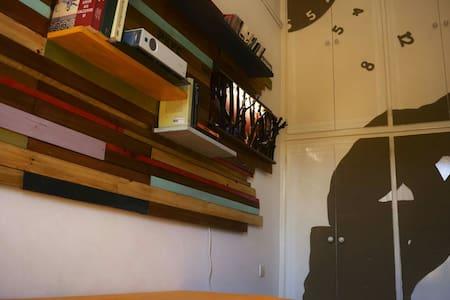 Central room in Ermoupoli+breakfast+wi-fi - Talo
