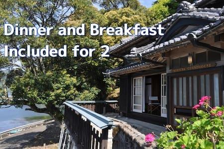 海辺の古民家 Traditional house by the sea - Haus