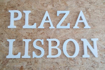 Guest House Plaza Lisbon - Room 3 (near airport) - Daire