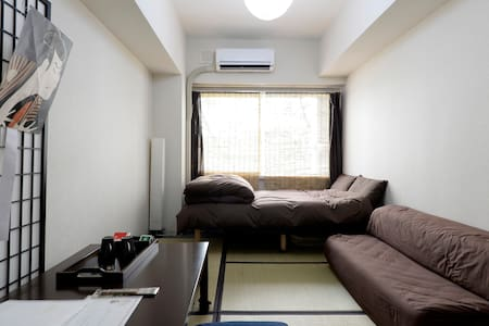 The center of Tokyo! Airport direct - Apartment
