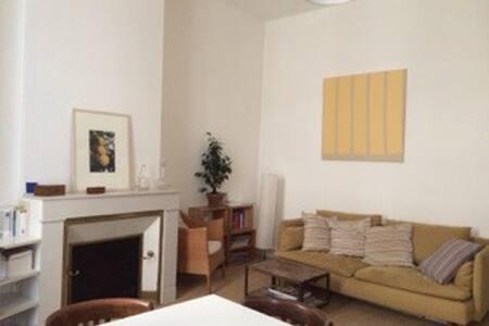 Appartement en plein centre - Bordeaux - Apartment