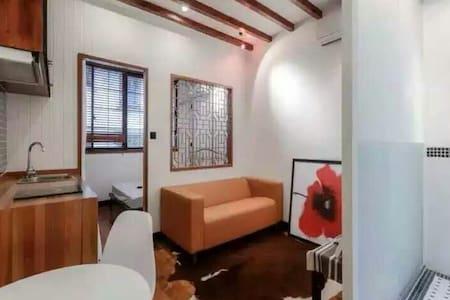 Cozy 1 Bd Studio@People's Sq & Bund - Shanghai - Apartment