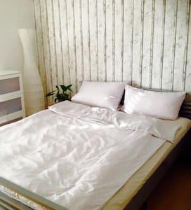 Gemütliches Zimmer in Citynähe - Münster - Lägenhet