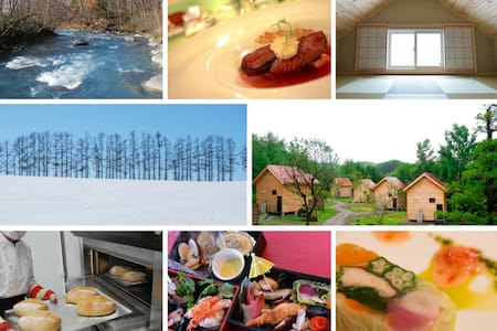 New Open! Forest Stay with 2 Premium Meals! 花 - Biei-chō - Bed & Breakfast