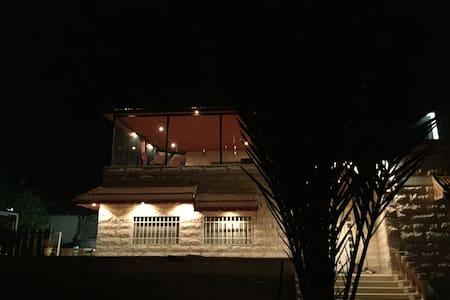 Elysia's house - Casa