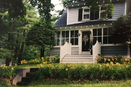 B+B - Great Lenox Location! - Pittsfield