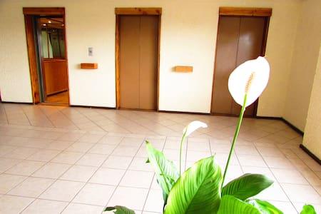 Departamento turístico Bariloche - San Carlos de Bariloche - Appartamento