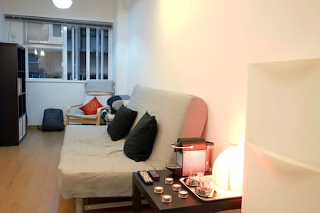 Perfectly located & cosy apartment!