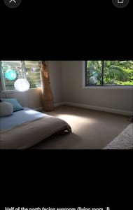 Sunny retro flat Brunswick Heads - Apartment