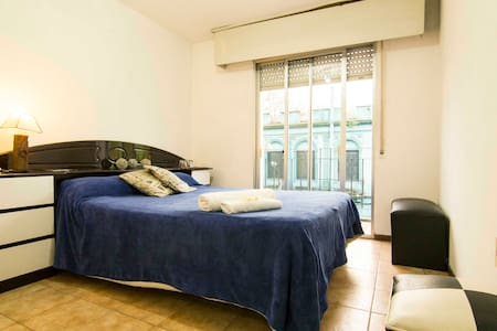 Double room/5min downtown/ Wifi-te-coffee free 24h - Montevideo - Condominium