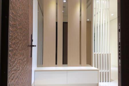 Nancy's lovely home - 竹北市 - Apartamento
