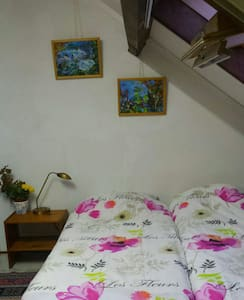 Cozy Attic room - Dom