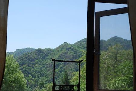 Half-Mountain Greatwall Resort 2 - Wikt i opierunek