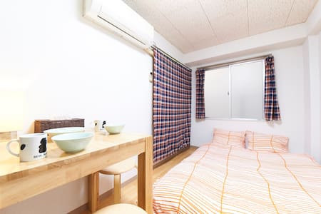 2 Awesome flat 2 min to Kyoto sta!! - Appartamento
