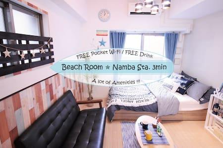 ★★NEW OPEN★★ 3 mins walk from Nankai Namba sta. - Naniwa Ward, Osaka - Byt