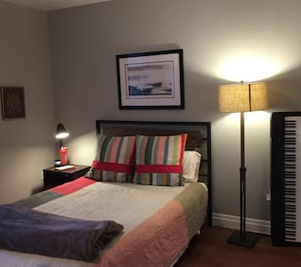 Modern Private Suite in Adams Morgan (DC) - Washington - Appartamento