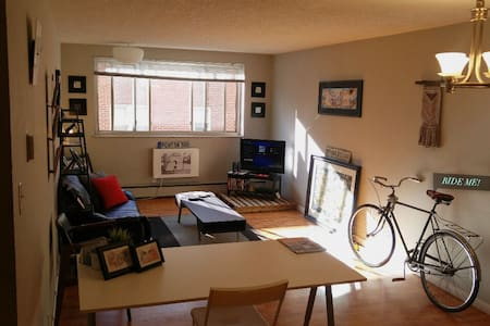 ☀ Modern Hip Clean Downtown Condo ☀