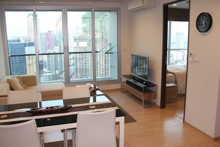 Condo near the river and Skytrain - Bangkok - Condominium