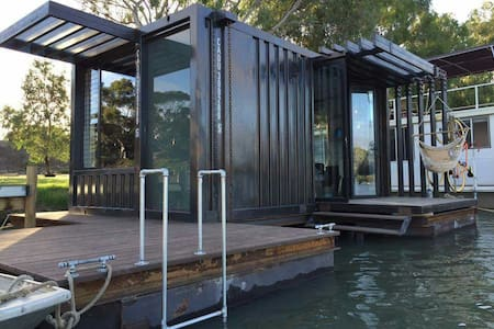 """The Cube"" Murray Bridge - for 2 - Boat"
