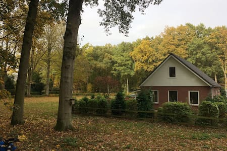 Comfortable house in the forest - Voorst Gem Voorst