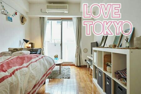 Cozy apartment in Shibuya/Shinjuku - Lägenhet