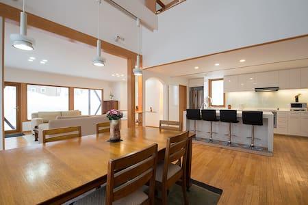 Hanazono House - Niseko - Kutchan - Hus