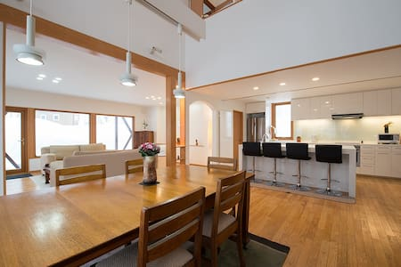 Hanazono House - Niseko - Kutchan - Haus