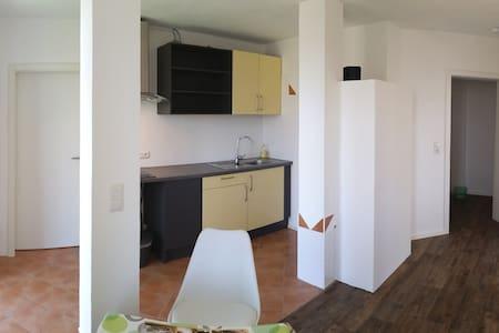 """Landhaus Apartment """"Seerose II"""" zwei Einzelzimmer - Daire"""