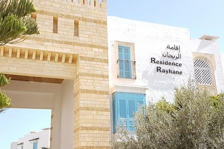 Bel appartement dans résidence - Yasmine Hammamet