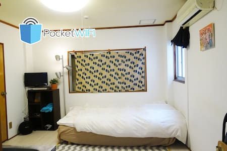 Best LOCATION to explore Osaka! - Appartement