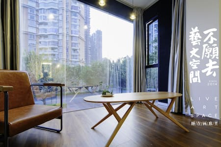 环岛路艺术画廊里的落地窗好视野大床房 –  5号房间「三弦」 - Xiamen - Villa
