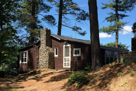 Tranquil summer lake living - Groton - House