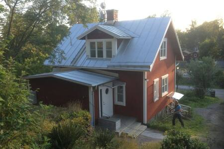 Perfect Archipelago accommodation - Huis