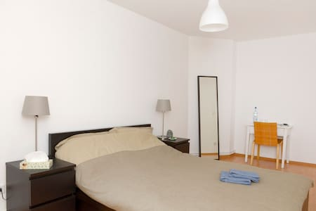 Cosy room in the heart of Frankfurt - Frankfurt - Wohnung