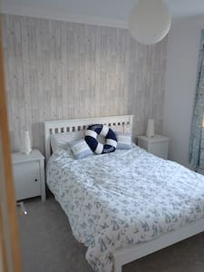 Lovely double room with private bathroom - Maison de ville