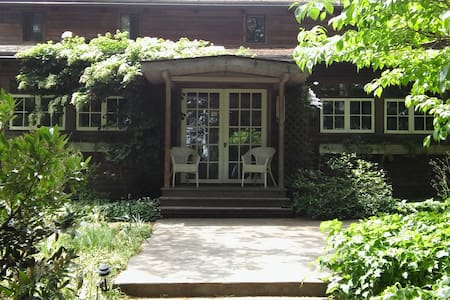 The Big Apple organic farm - Bed & Breakfast