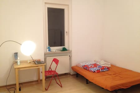 Super lage in Regensburg, zentrum - Apartamento