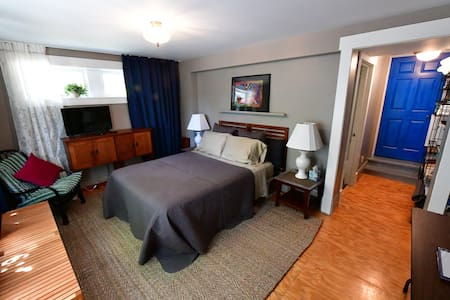 Private suite 2 min to Downtown - Ann Arbor - Casa