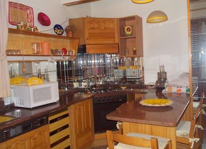 CasaVacanze Etna,Etnaland e Catania/Haus Sizilien - Appartamento