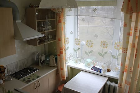 One bedroom apartment - Appartement