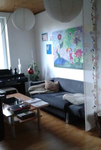 A small but very nice apartment! - Bremen - Apartment