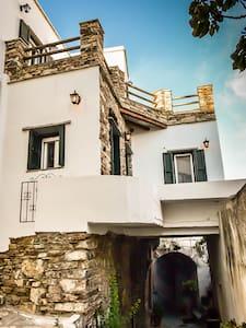 Villa Mon - Casa