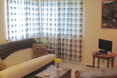 The Sunshine Suite - Convenient - Σπίτι