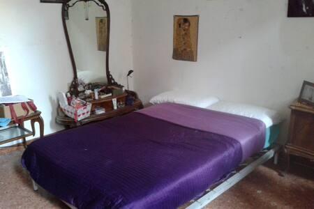 Private Room in Calle Dei Muti, Venice - Venetië - Appartement