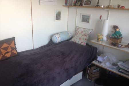 Room to rent during the Oktoberfest - Munique - Apartamento