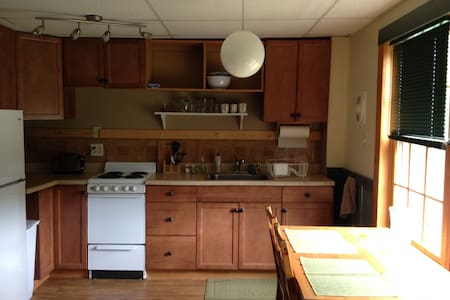 Goat Meadows Apartment - Conway - House
